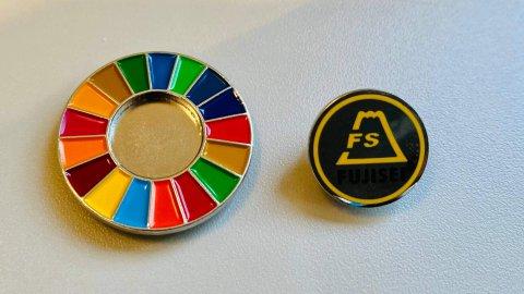 SDGs宣言への取組み
